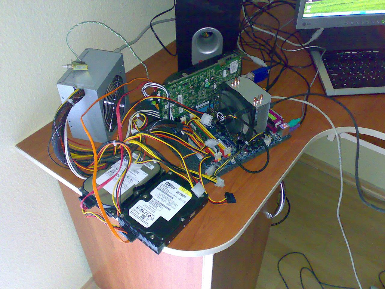 Asztali PC Gépem